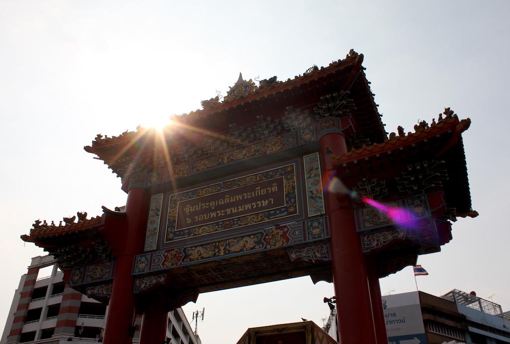 Chinatown17