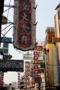 Chinatown44