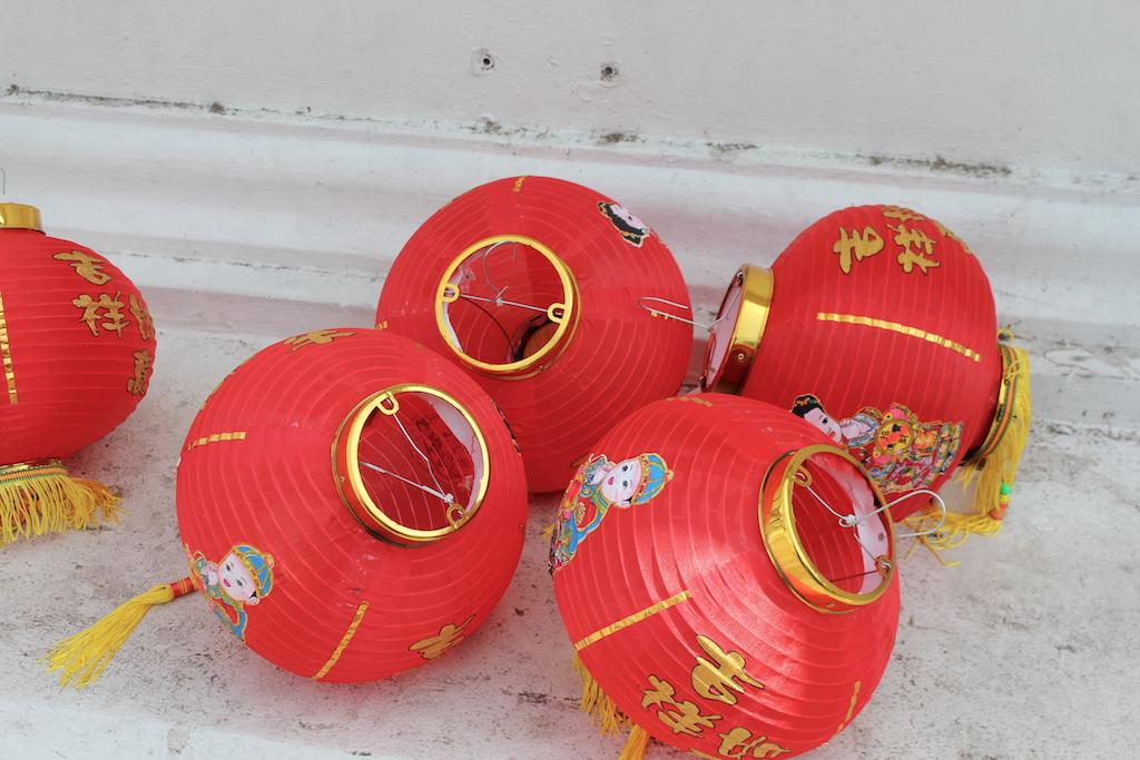 Chinese35